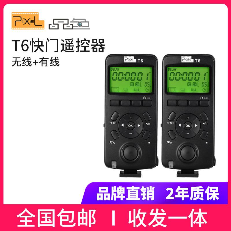品色T6无线快门线for佳能EOS R 6D 5D3 5D4尼康D810 D800单反相机定时/延时遥控器索尼微单a7r2/3 a7m2/3富士