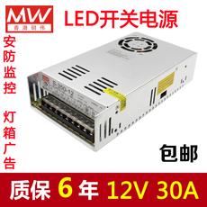 Источник питания для LED Nvvv S-350W-12V30A