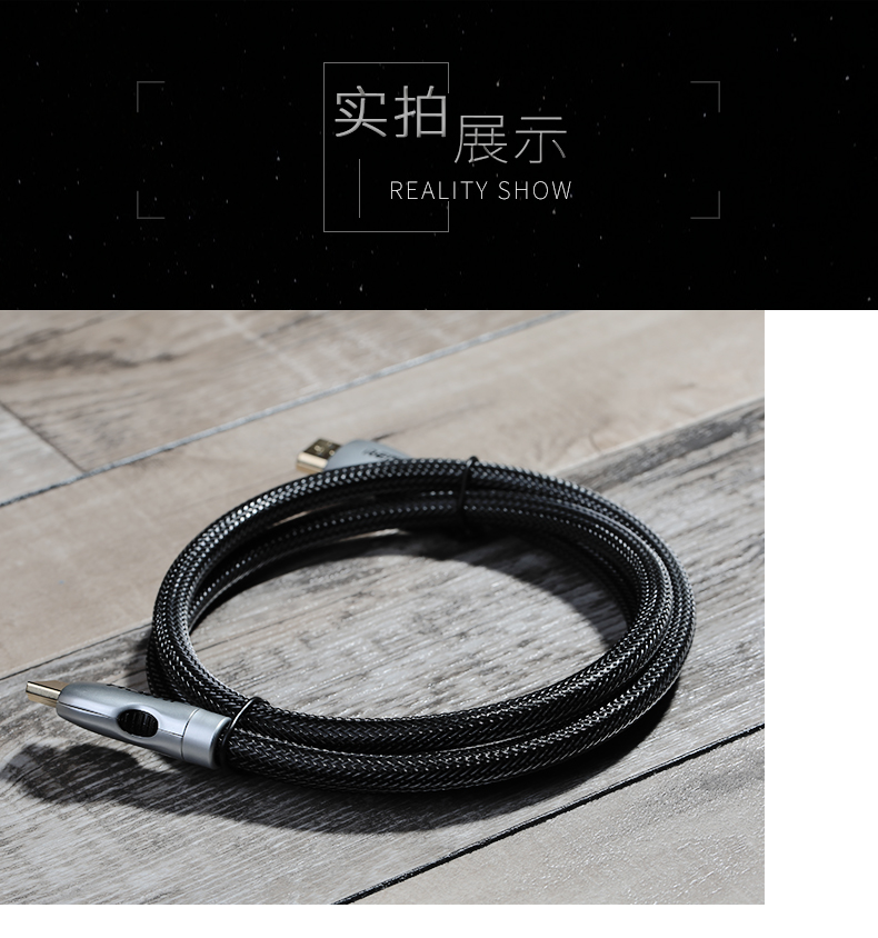 Remax RC-038h 3M/1M Nylon Hybrid SIRY HDMI Cable for Computer TV Projector PS3 Supporting 4K 3D Video