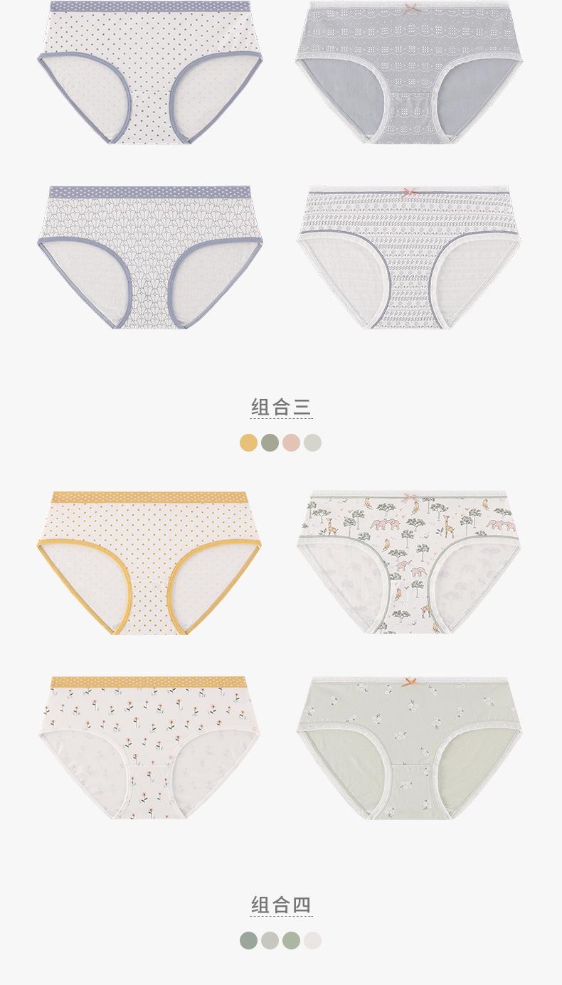 芬腾 少女日系 新疆棉双层抗菌内裤 4条 图17