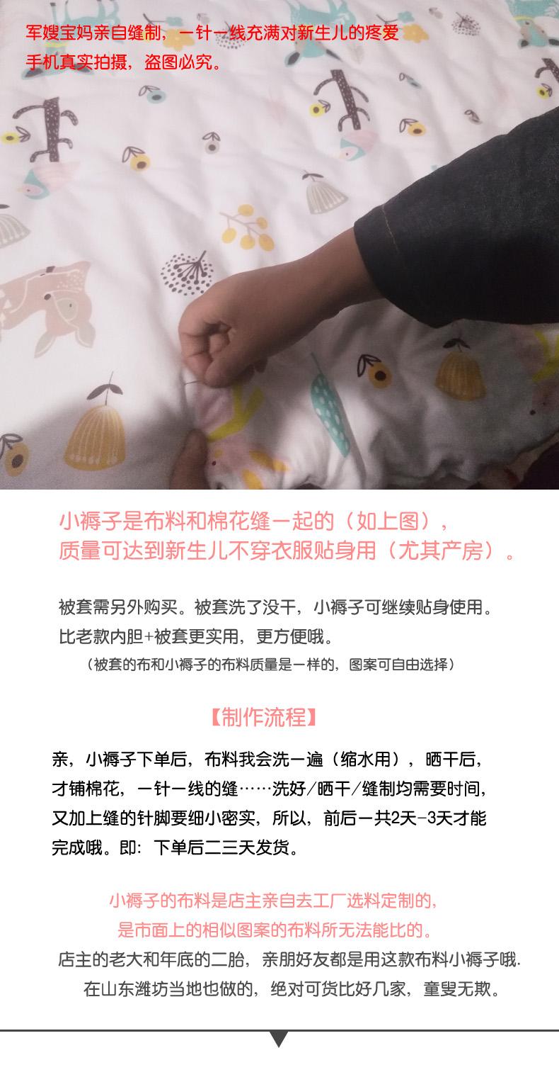 新生婴儿抱被纯棉初生宝宝外出手工小褥子秋冬加厚棉花被婴童用品详细照片