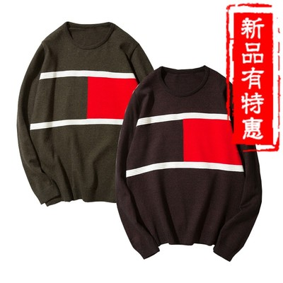 3 autumn and winter new round neck sweater male Korean version of the trend of individual color hit long-sleeved sweater men's clothing