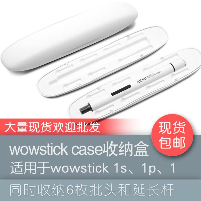 Wowstick case universal screwdriver storage box wowstick A1 1P storage box magnetic storage