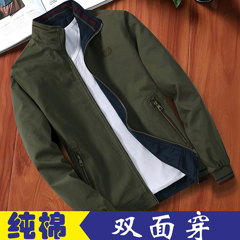 cfdd38f73 Double-sided wear middle-aged men s jacket Jacket spring and autumn large  size thin section cotton jacket casual men s father