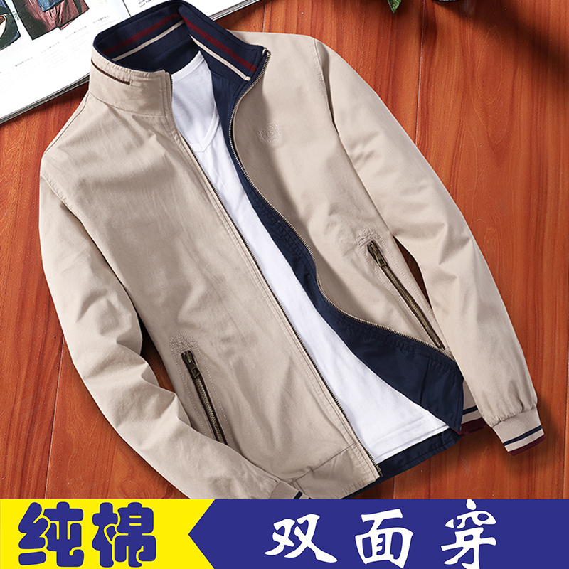 2357ea4a9 USD 81.09  Double-sided wear middle-aged men s jacket Jacket spring ...