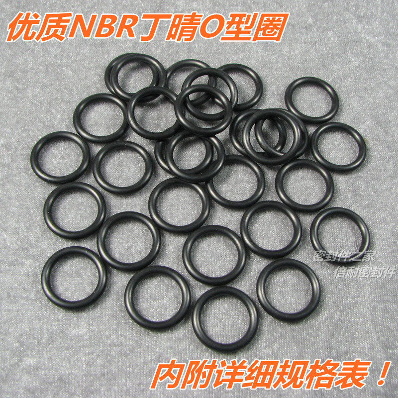 USD 4.19] High quality nitrile O-ring oil resistant rubber O-ring ...