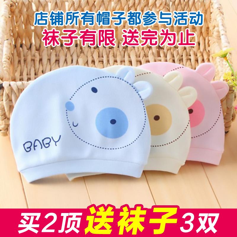 婴儿帽子0-3个月秋冬季纯棉胎帽新生儿帽子6女童男宝宝初生满月帽