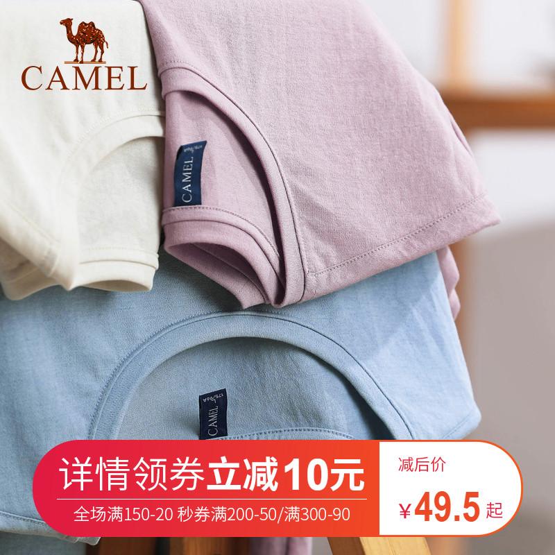 骆驼男装 2019夏季新款青年韩版圆领短袖t恤男士纯色休闲打底衫