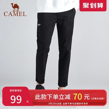 Camel men's casual pants men spring and summer 2020 men pants tide wild loose black frock straight trousers