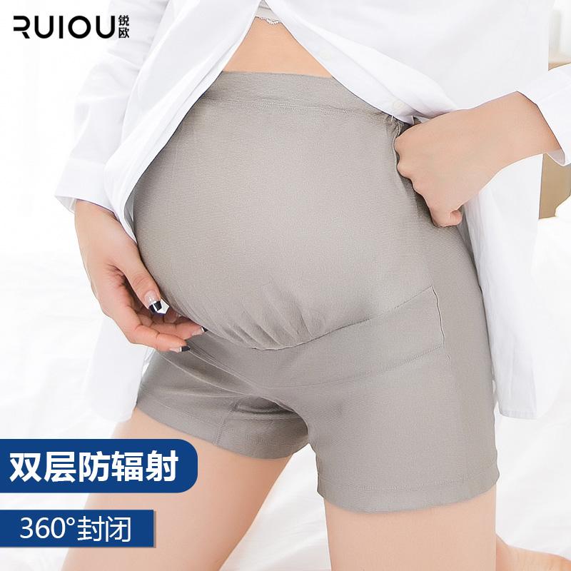 Трио беременная женщина трусы тонкий летний шорты беременная женщина anti опорожняется брюки радиационной защиты прямо опора живота брюки