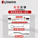 Кингстон У диск 32гу диск высокая Скорость USB3.0 DT100 G3 32G Business Office U диск 32g бесплатная доставка по китаю