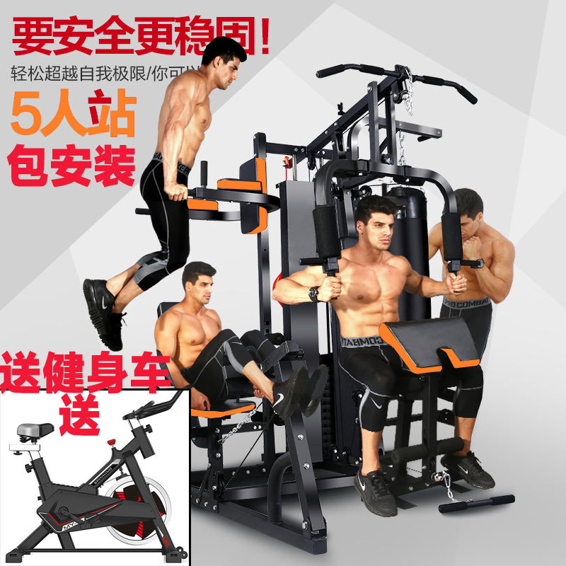 Luxurious 5-person Stand Complete With Fitness Bike 50*50 Square Tube