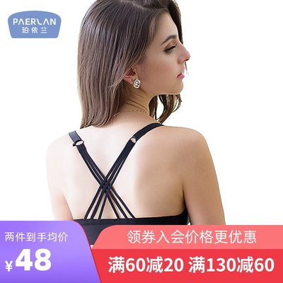 Pelilan front buckle no steel ring beautiful back female text chest gathered without trace multi-wear legacy cross reversing underwear summer