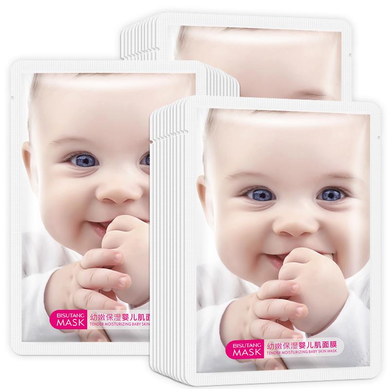 倾姿堂婴儿蚕丝面膜补水保湿白美女深层提亮肤色正品收缩毛孔30片