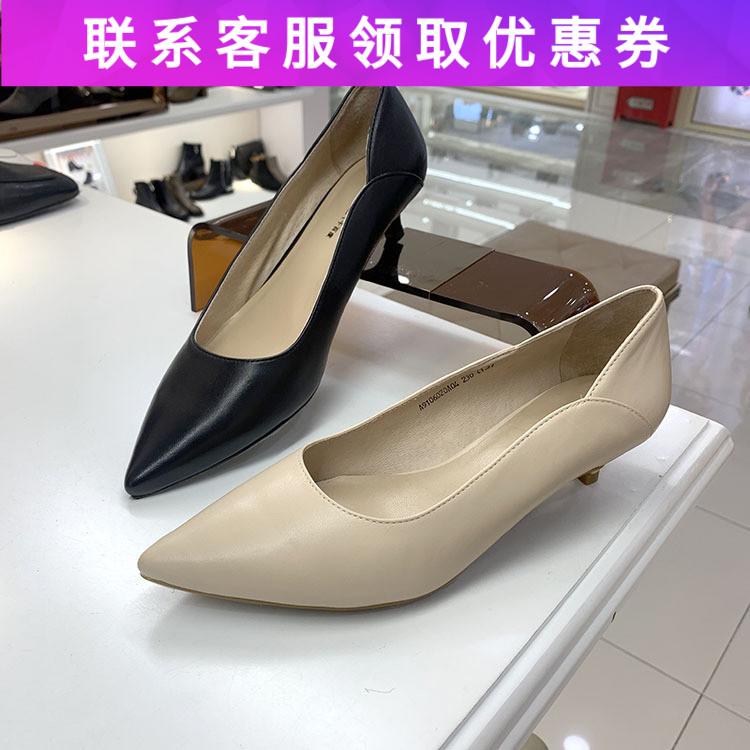 千百度单鞋2019新款春国内代购女鞋正品女专柜A9106020A01A13-406