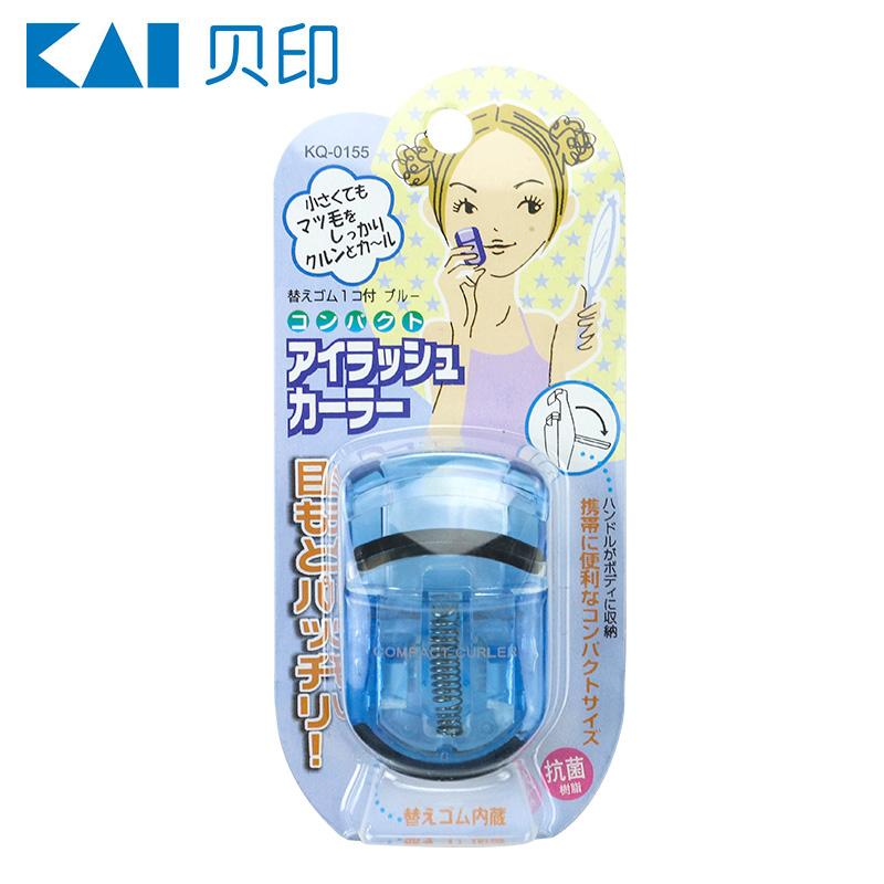 【旗舰店】KAI贝印睫毛夹卷翘器便携式日本局部迷你睫毛夹包邮