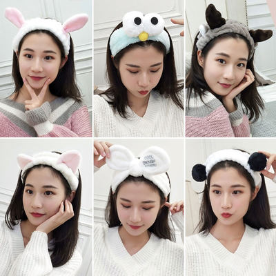 Curling Korea cute simple mask mask hair band headband wash headband net red hair card headband female head jewelry