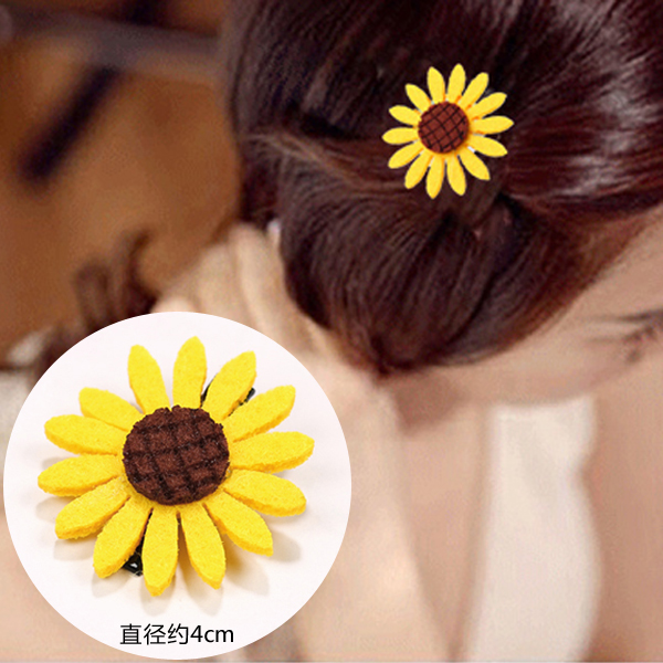 LAKE BLUE 61#SUNFLOWER HAIR CLIP