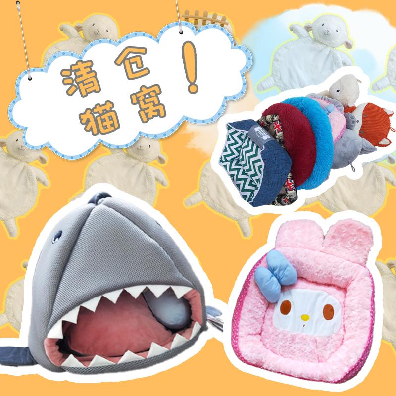 [Giải phóng mặt bằng & Giá đặc biệt] Mèo ngủ sâu Mèo ấm mùa đông Mèo Ying Chăn ngắn có thể tháo rời và có thể giặt được - Cat / Dog hàng ngày Neccessities