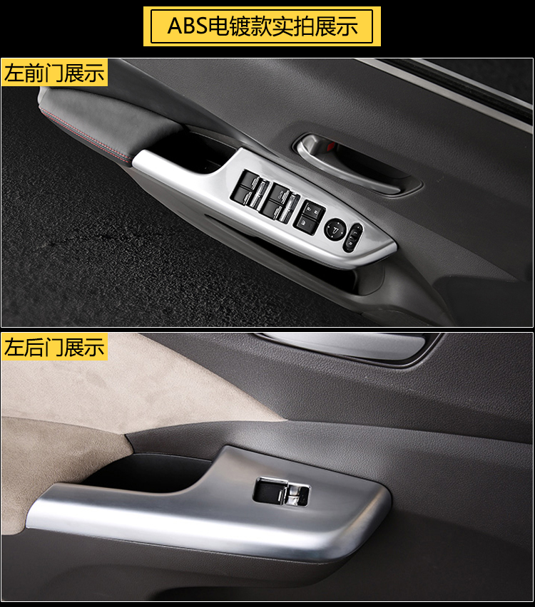 Ốp nâng hạ kính thép không gỉ Honda CRV 2012 - 2017 - ảnh 13