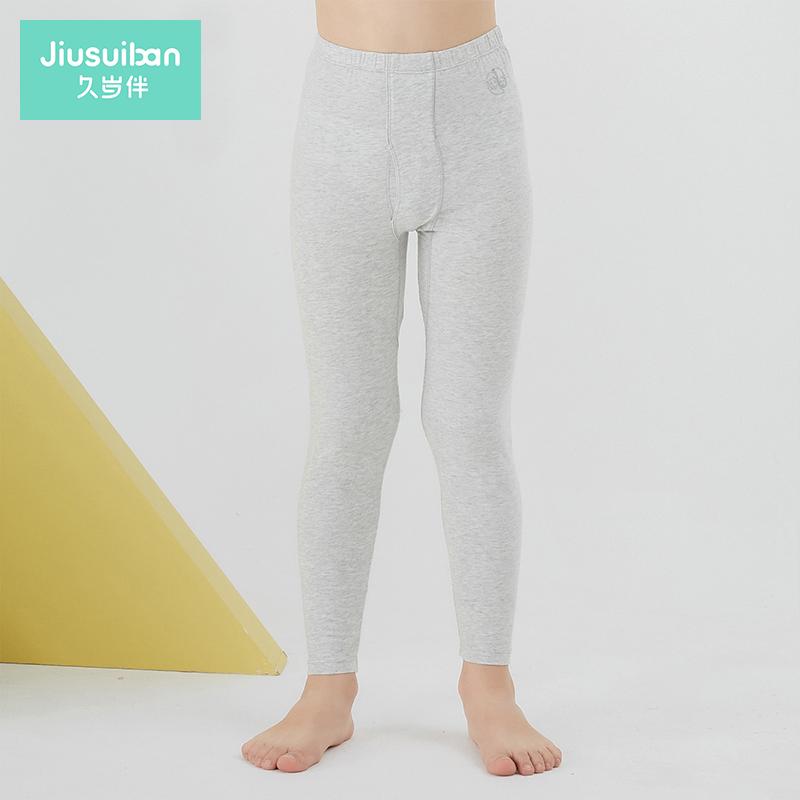 久岁伴新款宝宝保暖裤春秋薄款儿童秋裤中大童男童保暖打底裤