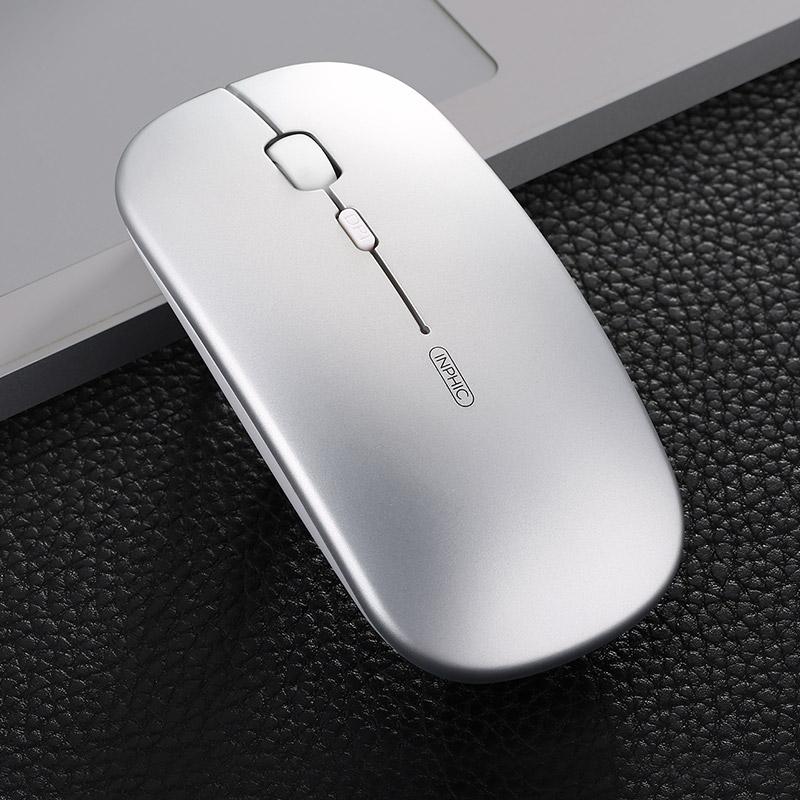 英菲克PM1无线鼠标可充电式蓝牙双模5.0静音无声男女生无限办公游戏适用于苹果mac笔记本电脑台式USB通用