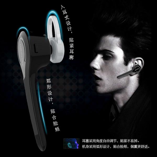 欧立格 N980 无线智能商务蓝牙耳机 券后19元包邮