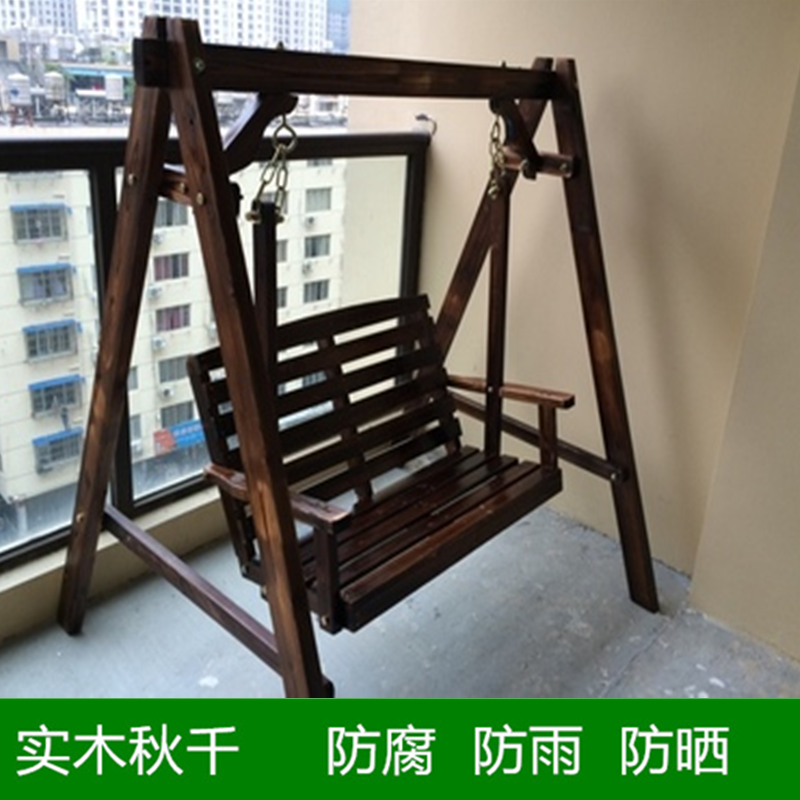 Tremendous Rural Countryside Outdoor Wooden Swing Rocking Chair Hanging Ibusinesslaw Wood Chair Design Ideas Ibusinesslaworg