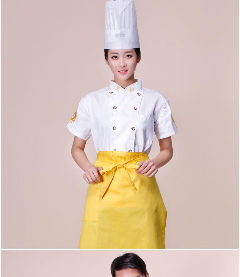 厨师服短袖男酒店餐饮厨房工作服夏季透气网厨师服薄款女工衣详细照片