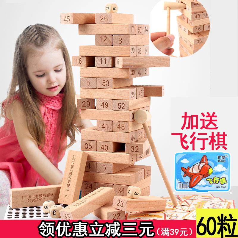 Большой зубчатый детские Пакет головок высокая Jacks взрослый слоистая настольная игра вибрирующая игрушка родитель-ребенок