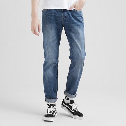 降20元!专柜同款、100%纯棉:KAMA卡玛 男士休闲牛仔裤 79元包邮(专柜价199元)