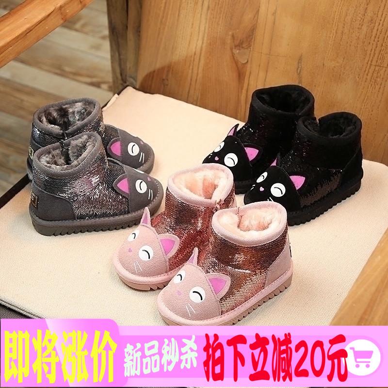 На девочку угги мужской детские пайетки замшевый хлопок Сапоги 0-4 лет на младенца Обувь для малышей зимний мультипликация удерживающий тепло ботинки 2