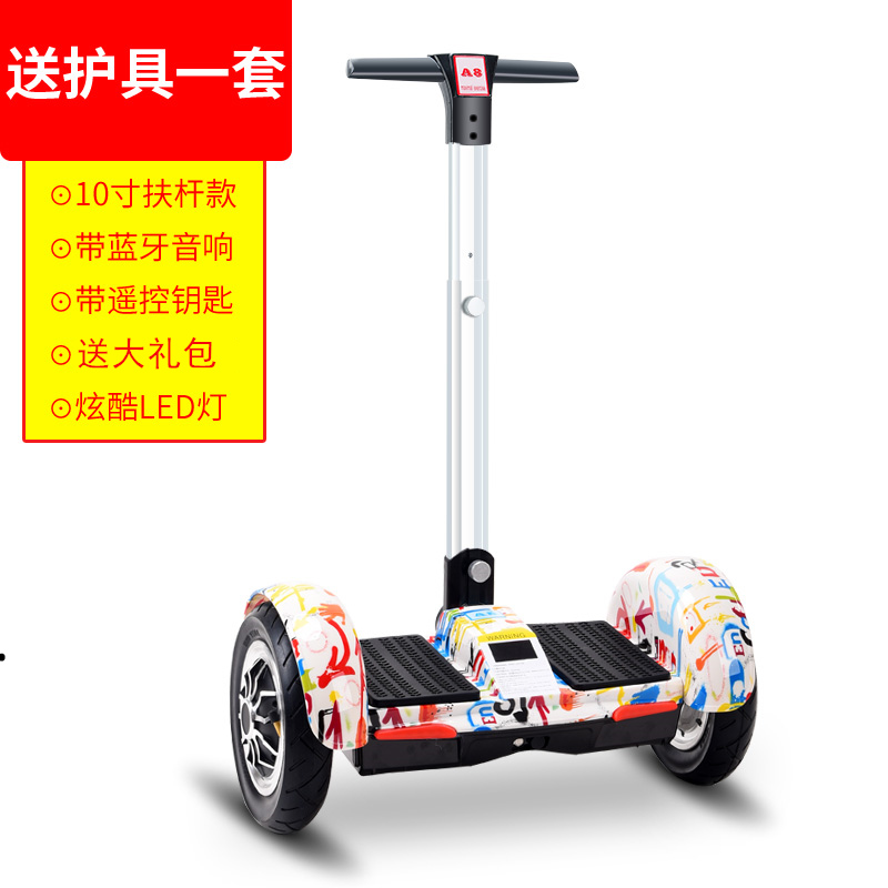 10 inch A8 graffiti [Bluetooth model] + support bar + gift package