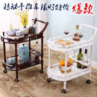 European solid wood snack beverage household double wine mobile beauty tea water dining car trolley 4S shop exhibition car