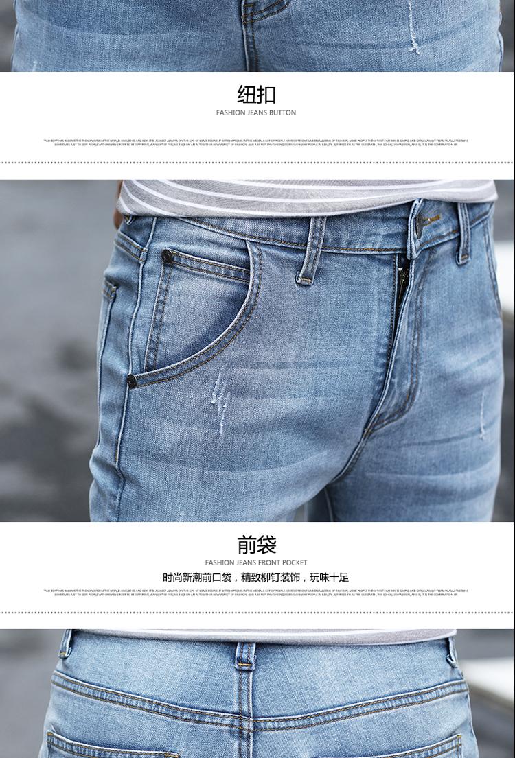 秋冬款潮男牛仔裤修身弹力休闲弹力牛仔裤港风基地内景K302-P50