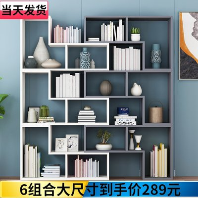 Daiwai cabinet Xuanzhan cabinet living cabinet separator wine cabinet free combination bookcase bookshelf shelf decorative frame