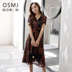 Ou Poetry MANGENG 2020 summer new short-sleeved dress female fashion high waist V collapse pick-up leaffish A-length skirt