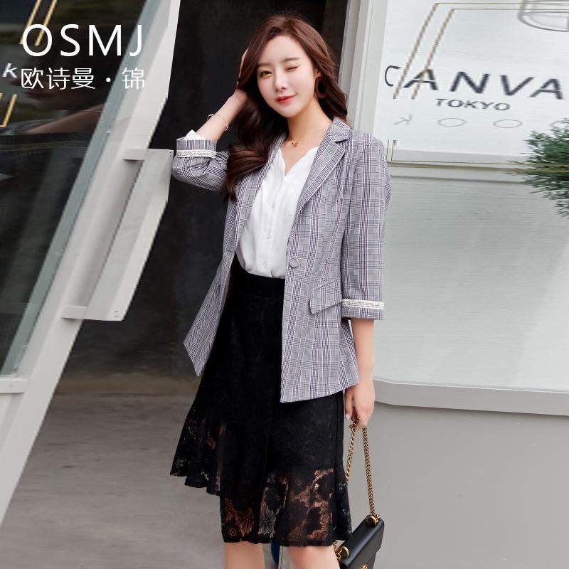 欧诗曼锦韩版时尚小香风格子小西装外套女七分休闲西服J19AW019