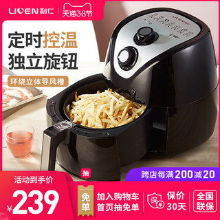 Liren air fryer machine household large capacity new special offer multifunctional automatic oil-free electric fryer fries machine