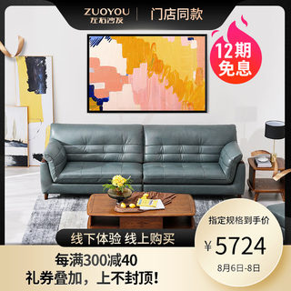 Same style in the store. Left and right sofa leather classic series aquatic agate green large apartment furniture ZY2366