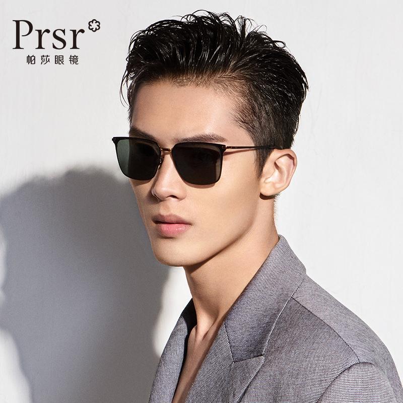 2018新款尼龍偏光太陽鏡大框墨鏡蛤蟆鏡潮時尚型男士眼鏡