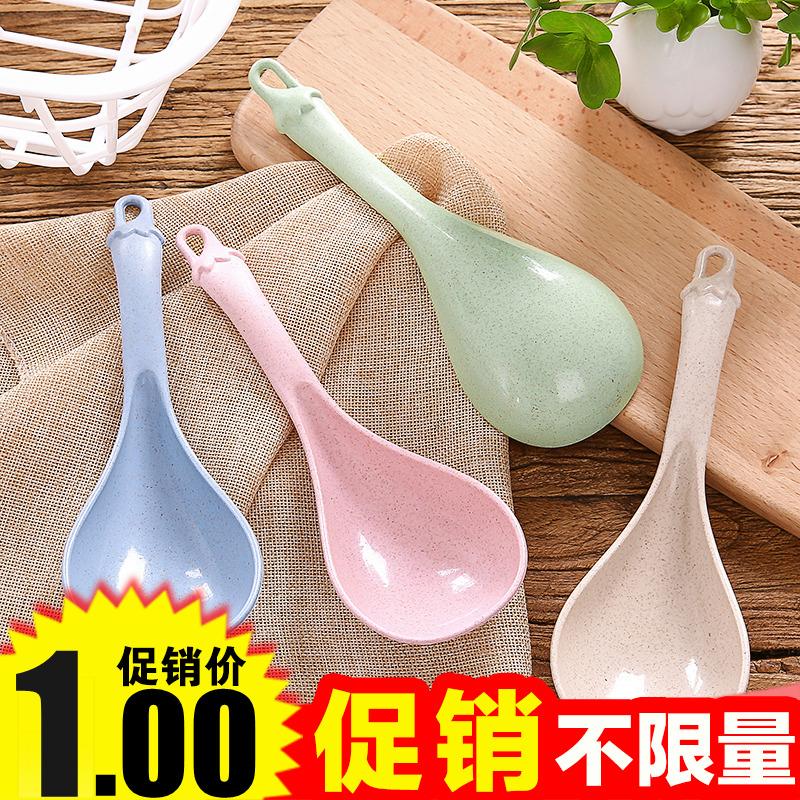 [塑料长柄汤勺家用厨具盛粥勺创意厨房餐具] утепленный [大号稀饭勺子]