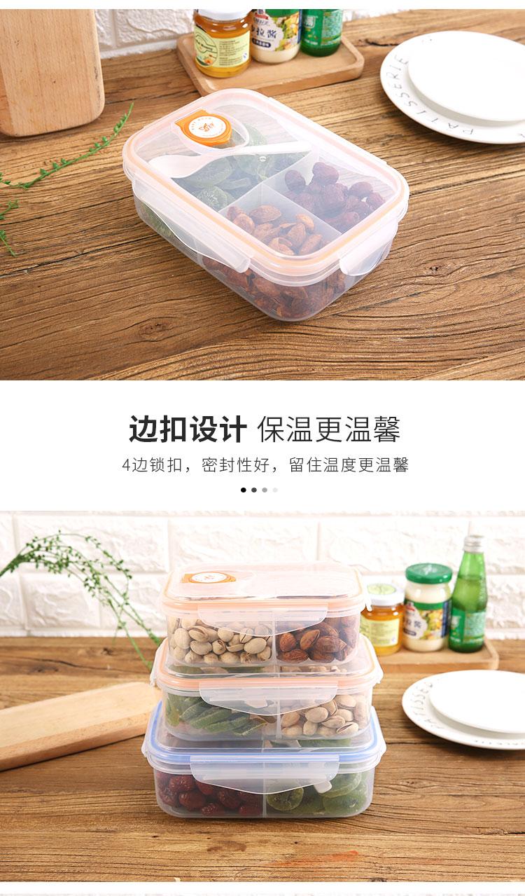 饭盒学生微波炉可爱透明便当盒长方形塑料食堂分隔格简约保鲜盒详细照片
