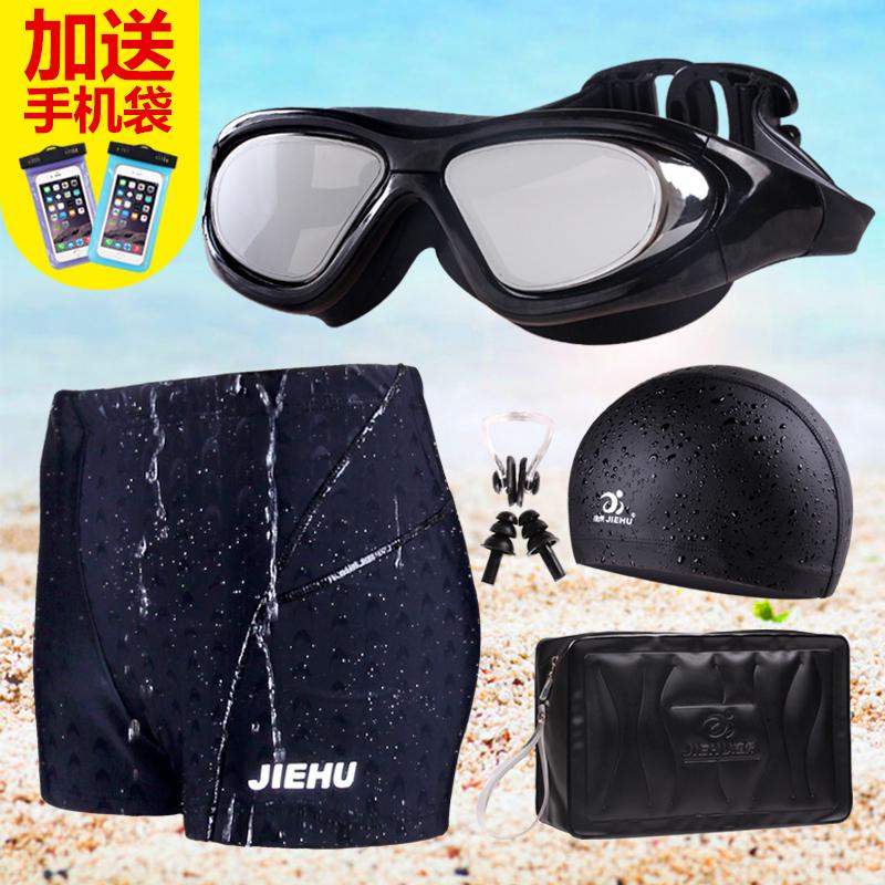 Плавки мужчина прямо акула кожи вода быстросохнущие большой двор плавать брюки очки шапочка для купания установите оборудование спа мужской купальный костюм