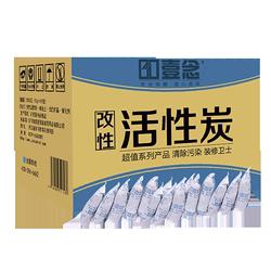 【天天特价】买2送1盒检测活性炭甲醛清除剂强力型新房装修光触媒淘宝内部券
