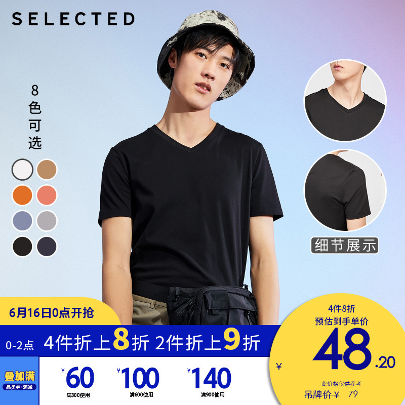SELECTED Slade Summer New Cotton V Collar Black And White Trend Short-Sleeve D-Shirt Men S) 420201550