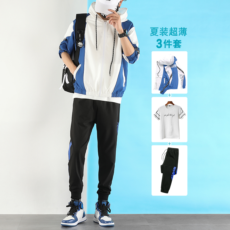 1171 Ultra-thin Blue And White +1901 Ultra-thin Blue +3730 White