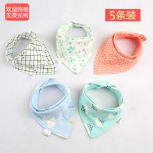 宝宝口水巾婴儿三角巾5条装