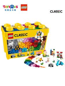 玩具反斗城lego乐高经典系列10698男女孩玩具拼装益智积木盒49110