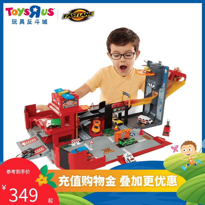 Toys R US Children's giant sound and light fire truck deformation police car boy alloy car set 63830
